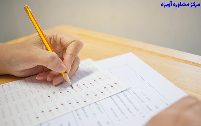 منابع آزمون استخدامی وزارت علوم در سال جدید