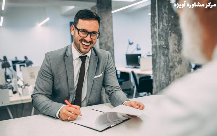 شرایط اختصاصی استخدام برای موقعیت شغلی معاون ارزی شعبه