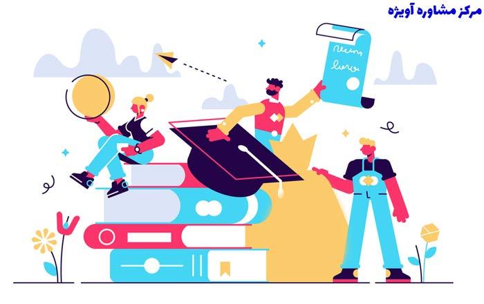 اعتبار مدرک فنی و حرفه ای در خارج از کشور