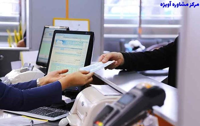 زمان استخدام بانک سرمایه در سال جدید
