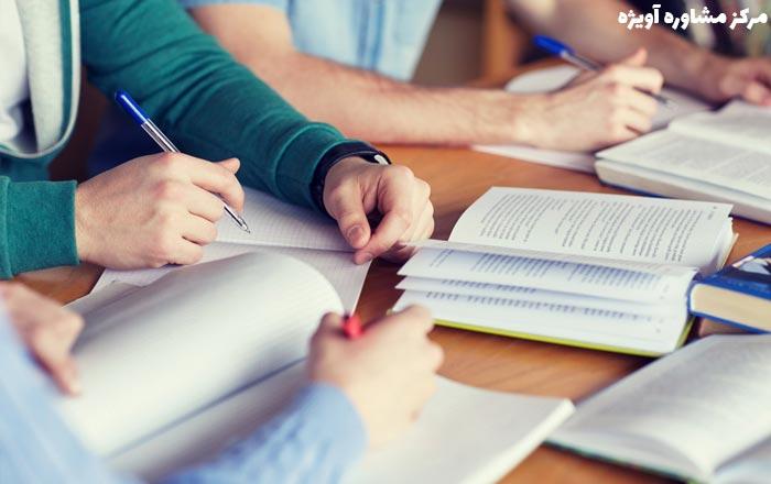 لیست رشته های تحصیلی در دانشگاه بین المللی امام رضا