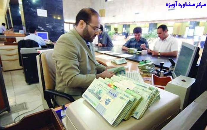 شرایط استخدام بانک سامان در سال جدید
