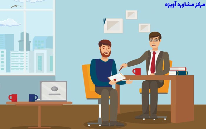 شرایط ثبت نام در آزمون استخدامی بانک خاورمیانه در سال جدید