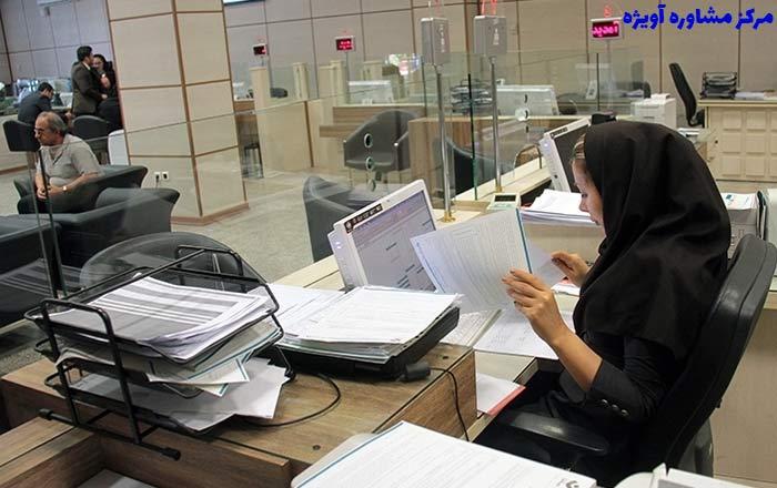 زمان و نحوه برگزاری آزمون استخدامی بانک مسکن و نحوه اعلام نتایج