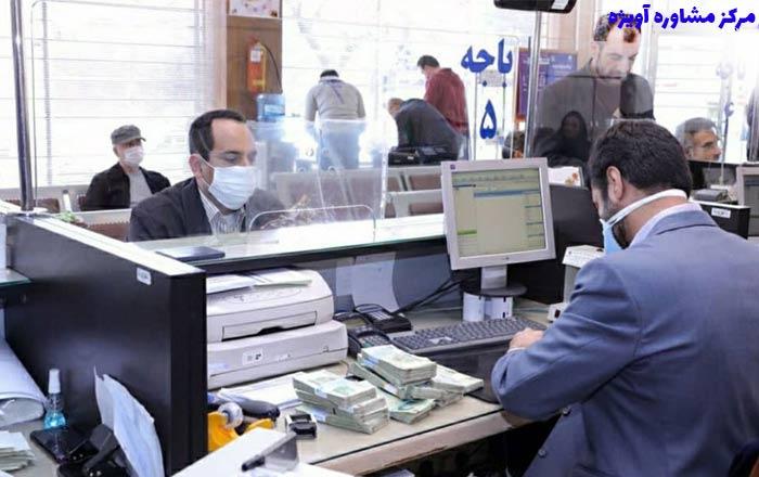 شرایط اختصاصی برای عنوان شغلی متصدی امور بانکی