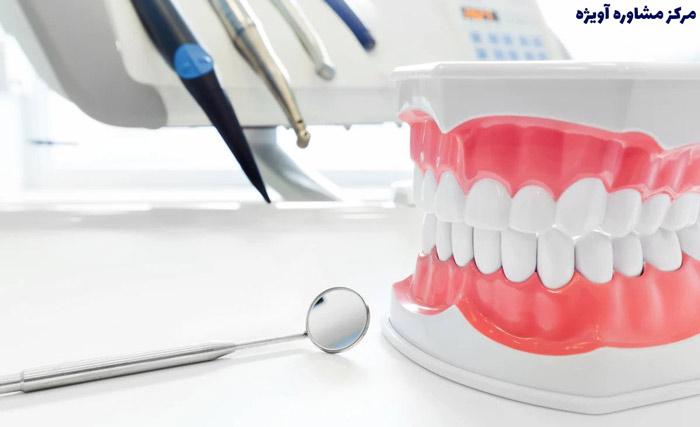 معرفی رشته دندانسازی
