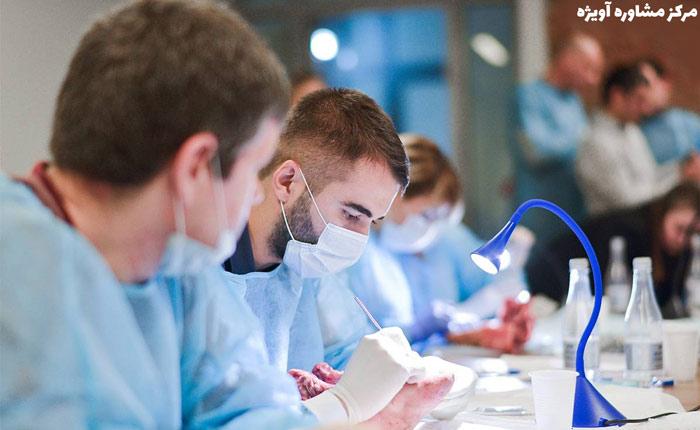 دوره کاردانی رشته دندانسازی