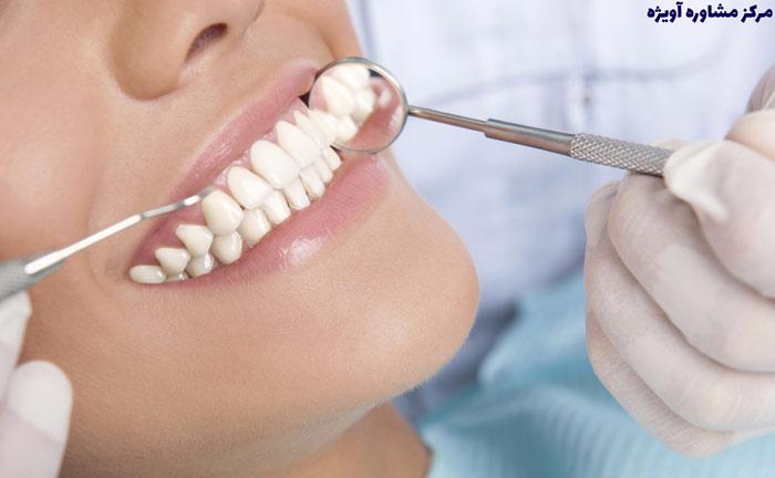 تعداد واحدهای دوره کاردانی رشته دندانسازی