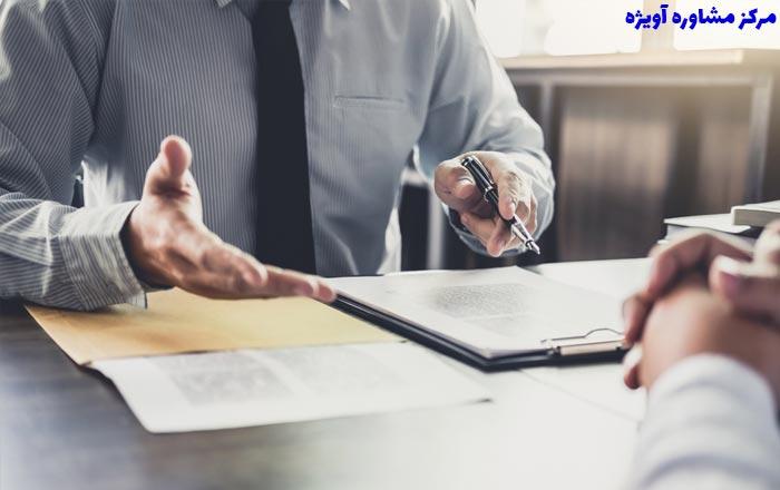 مدارک لازم برای ثبت نام آزمون دفتریاری اسناد رسمی سال جدید