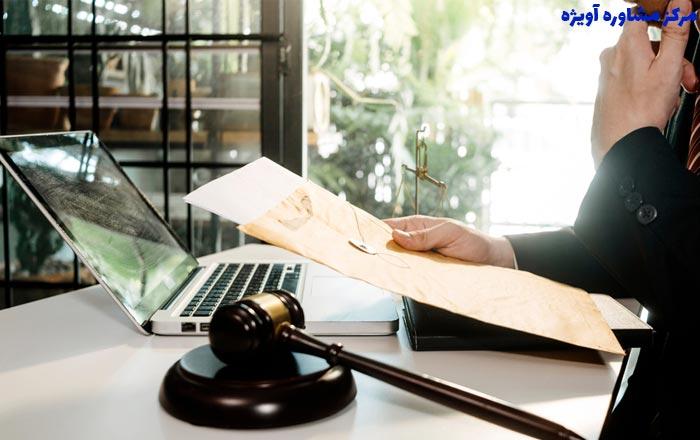 منابع دروس تخصصی در آزمون دفتریاری اسناد رسمی جدید
