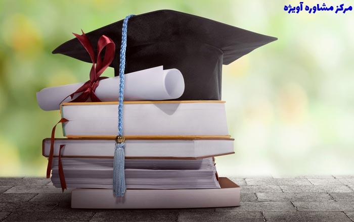 نقش معدل در پذیرش رشته های بدون کنکور دانشگاه ها