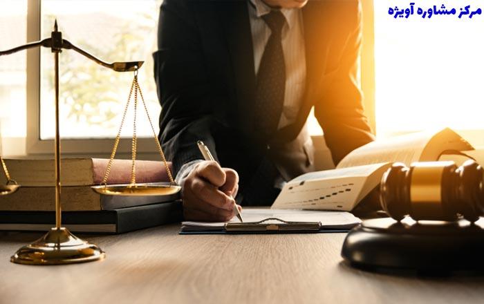 شرایط ثبت نام در آزمون دفتریاری اسناد رسمی جدید