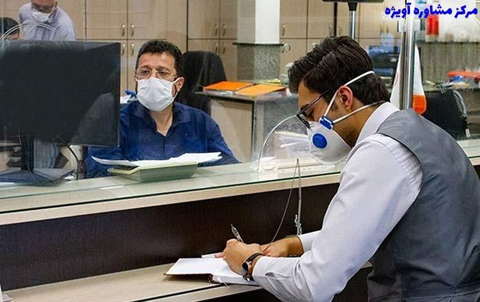شرایط ثبت نام آزمون استخدامی بانک تجارت در سال جدید