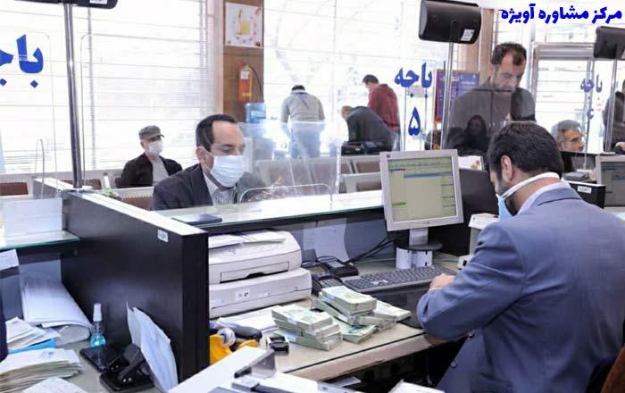 زمان ثبت نام در آزمون استخدامی بانک تجارت در سال جدید