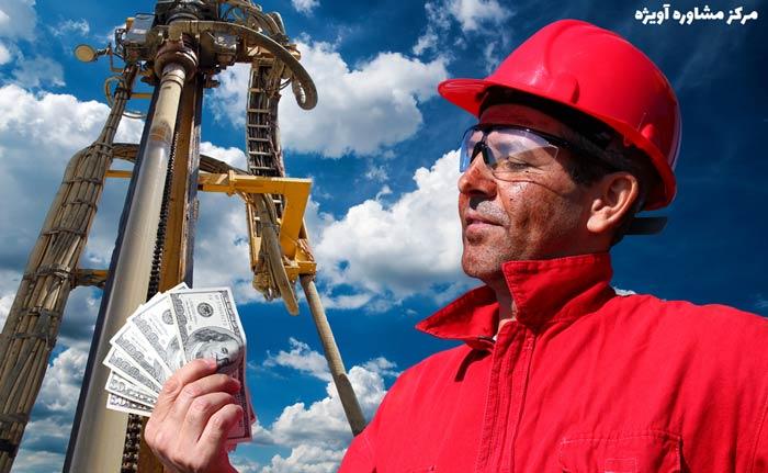 حقوق کارکنان شرکت نفت