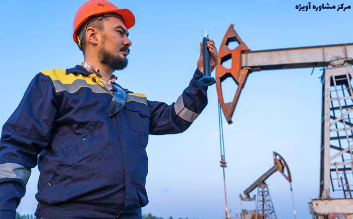 چگونه یک مهندس نفت موفق باشیم