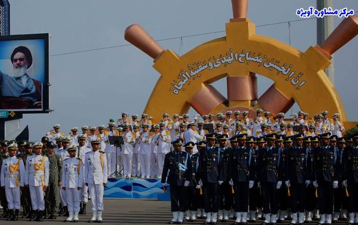 شرایط عمومی ثبت نام دانشگاه علوم دریایی امام خمینی