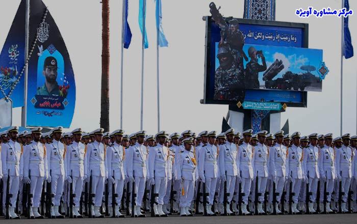 آموزش نظامی دانشگاه علوم دریایی امام خمینی