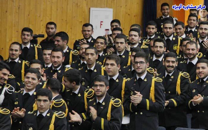 شرایط و زمان ثبت نام دانشگاه علوم و فنون دریایی امام خمینی