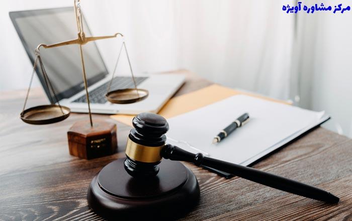 زیرگروه ها و رشته های آزمون کارشناسی رسمی دادگستری در سال جدید