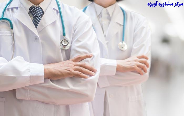 تعداد واحدهای دوره دستیاری پزشکی تخصصی