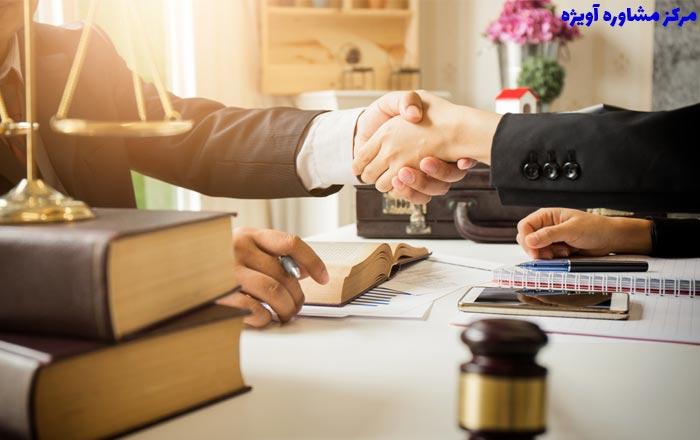 زمان و نحوه برگزاری آزمون کارشناسان رسمی دادگستری در سال جدید