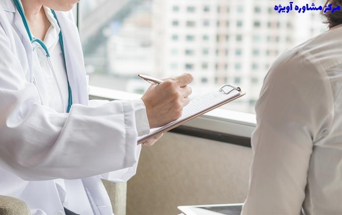 مشمولین سهمیه استعداد درخشان در آزمون دستیاری پزشکی