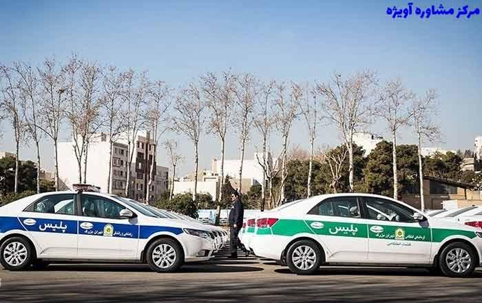 شرایط استخدام نیروی انتظامی در سال جدید