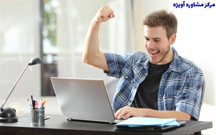 زمان اعلام نتایج ارشد بر اساس سوابق تحصیلی دانشگاه آزاد